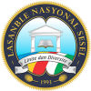 National Assembly of Seychelles